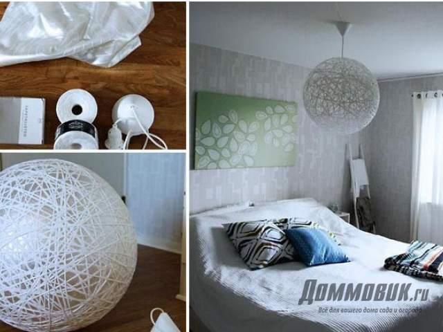 Светильник для спальни своими руками из подручных материалов 47