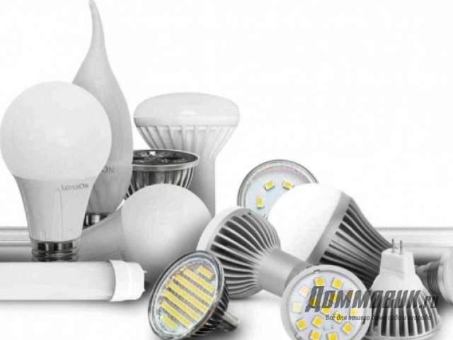 Светодиодные лампы для дома и квартиры