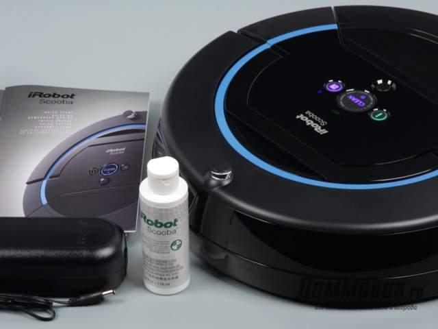 Робот пылесос цена
