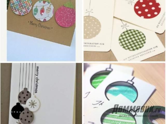 Новогодние открытки из шариков