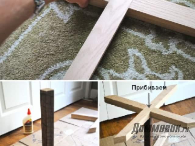 Ножки деревянного пуфика