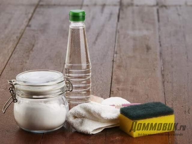 Очистка с солью и уксусом