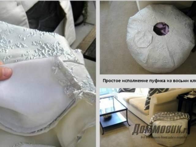 Сборка тканевого пуфика