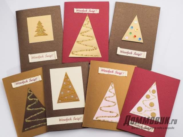 Самые простые открытки своими руками