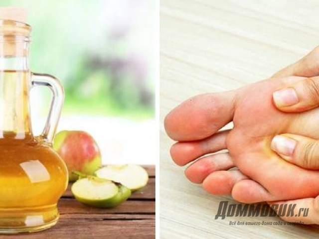 витаминные составы если мерзнут ноги