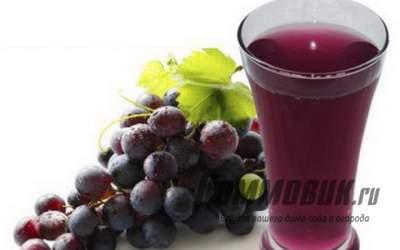 Как приготовить виноградный сок быстро и вкусно