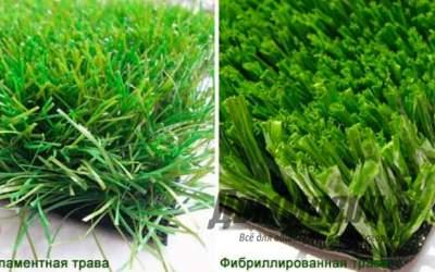 Искусственная трава для газона