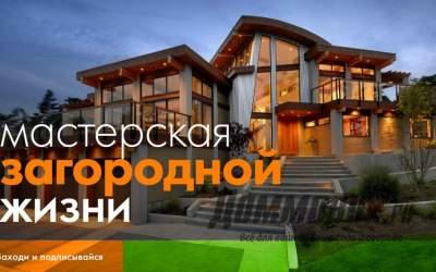 Аватар пользователя Марина Романова