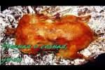 Embedded thumbnail for Как приготовить утку в духовке
