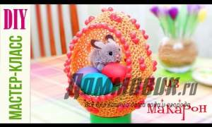 Embedded thumbnail for  Декоративное пасхальное яйцо