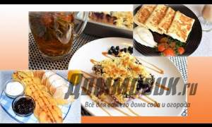Embedded thumbnail for Завтрак из творога рецепты
