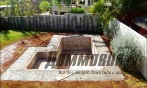 Embedded thumbnail for Как сделать бассейн своими руками