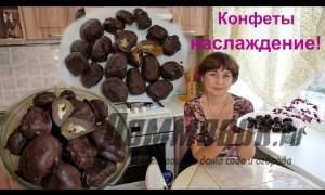 Embedded thumbnail for Конфеты из сухофруктов и орехов своими руками