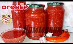 Embedded thumbnail for Как сделать огонек из помидоров на зиму