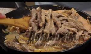 Embedded thumbnail for Как приготовить бефстроганов из говядины