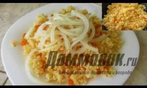 Embedded thumbnail for Как приготовить рассыпчатый рис на гарнир