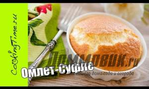 Embedded thumbnail for Омлет с сыром в духовке