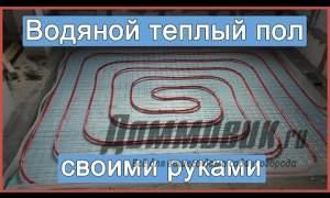 Embedded thumbnail for Как сделать теплый пол в доме