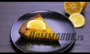 Embedded thumbnail for Как сделать лимонный пирог