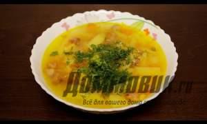 Embedded thumbnail for Рецепт вкусного горохового супа в мультиварке