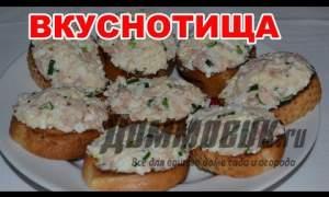 Embedded thumbnail for Как приготовить бутерброды быстро