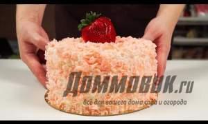 Embedded thumbnail for Рецепт клубничного торта