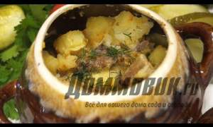 Embedded thumbnail for Рецепт мяса с картошкой в горшочке