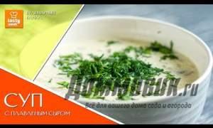 Embedded thumbnail for Суп с грибами и плавленным сырком