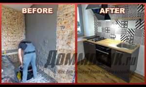 Embedded thumbnail for Идеи ремонта квартиры: как за год можно обустроить