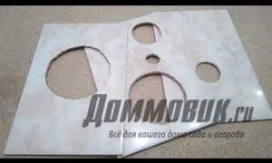 Embedded thumbnail for Как сделать отверстия в плитке