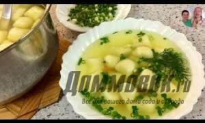 Embedded thumbnail for Как сварить суп с клецками