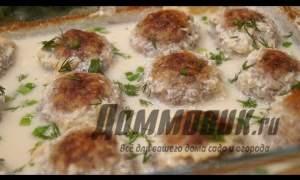 Embedded thumbnail for Как приготовить тефтели в духовке