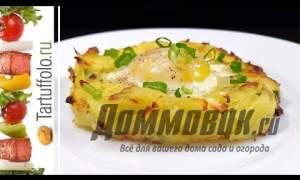 Embedded thumbnail for Рецепт картофельные гнезда