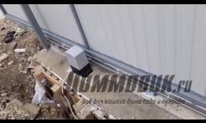 Embedded thumbnail for Автоматические откатные ворота