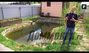 Embedded thumbnail for Как сделать пруд на участке