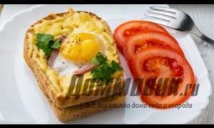 Embedded thumbnail for Горячий бутерброд с яйцом и сыром