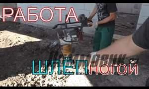 Embedded thumbnail for Полы по грунту в частном доме