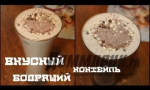 Embedded thumbnail for Как сделать шоколадный коктейль