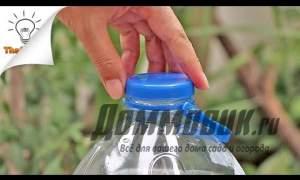 Embedded thumbnail for Что можно сделать из пластиковых бутылок