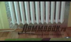 Embedded thumbnail for Система электрического отопления дома
