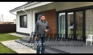 Embedded thumbnail for Дом по проекту Z7: дизайнерское решение