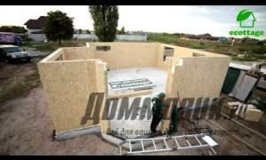 Embedded thumbnail for Построить теплый дом из сип панелей (sip panel)