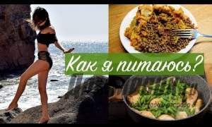 Embedded thumbnail for Диетические блюда на обед