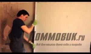 Embedded thumbnail for Как штукатурить стены по маякам