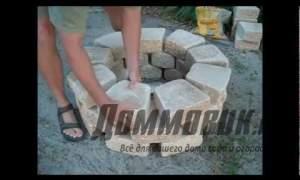 Embedded thumbnail for Как сделать мангал из камня