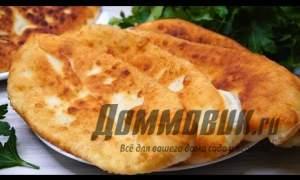 Embedded thumbnail for Как приготовить пирожки на кефире с начинкой