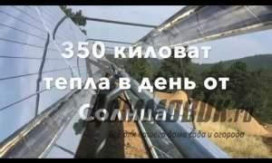 Embedded thumbnail for Солнечное отопление дома своими руками