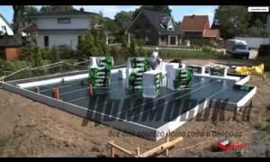 Embedded thumbnail for Шведская плита фундамент (утепленный пол)
