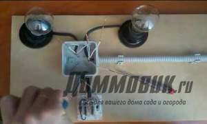 Embedded thumbnail for Как подключить выключатель с 2 клавишами