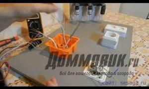 Embedded thumbnail for Соединение проводов в коробке